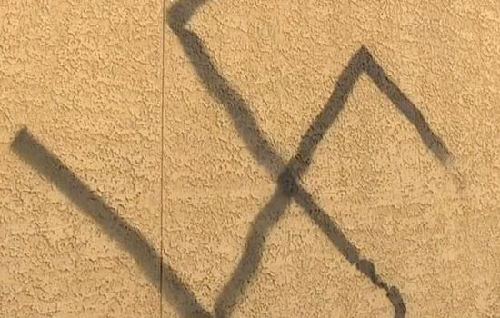 Las Vegas Mexican Consulate Vandalized with Swastika